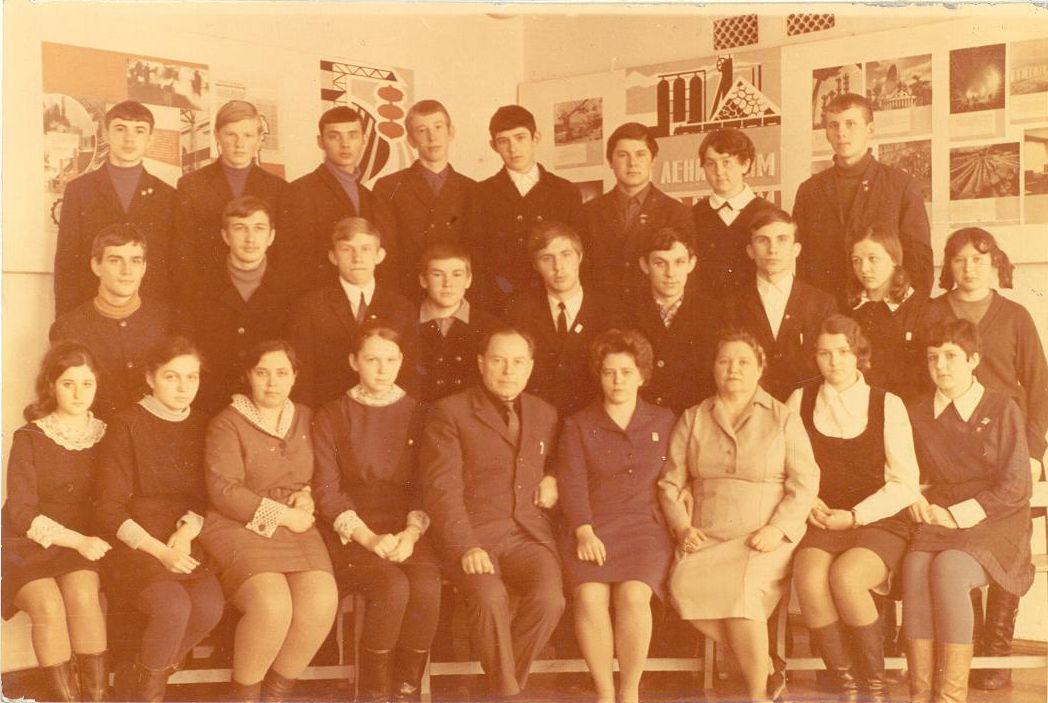 1971 год 10 Г КЛАСС школа 16 Кемерово