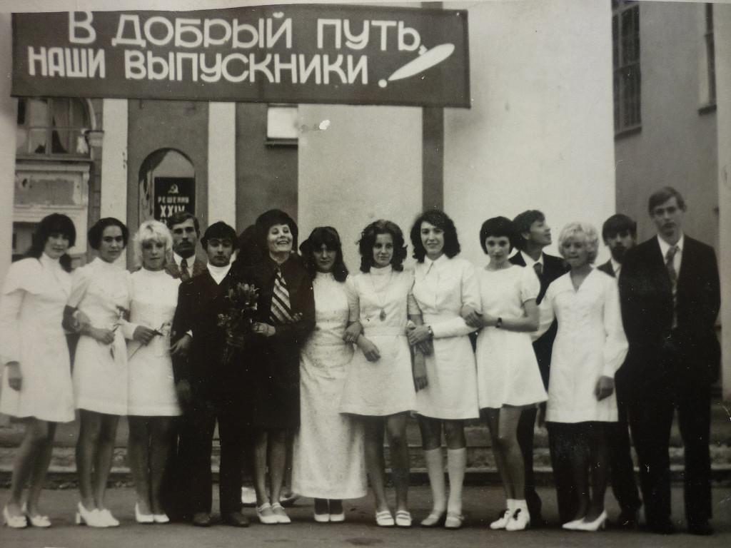 1973 год 10 В кл школа 16 Кемерово