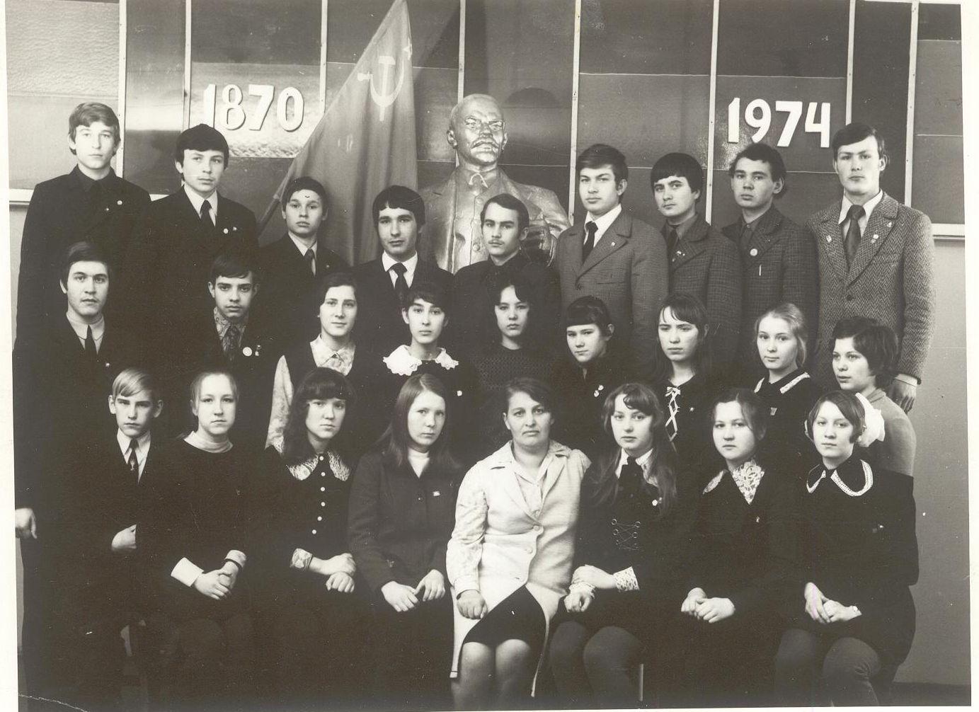 1974год школа 16 Кемерово