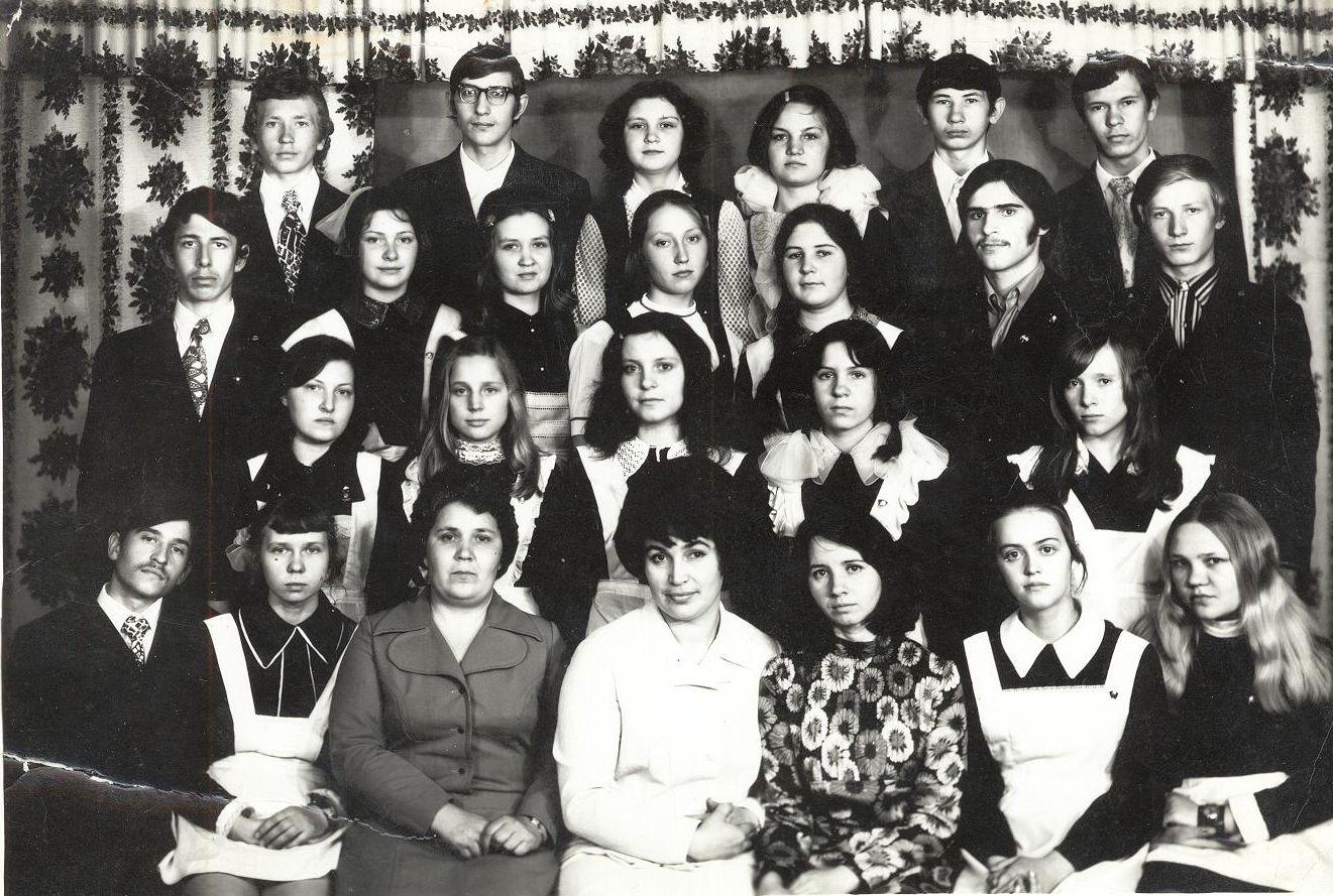 1975 учитель Вершинина Г.Н школа 16 Кемерово