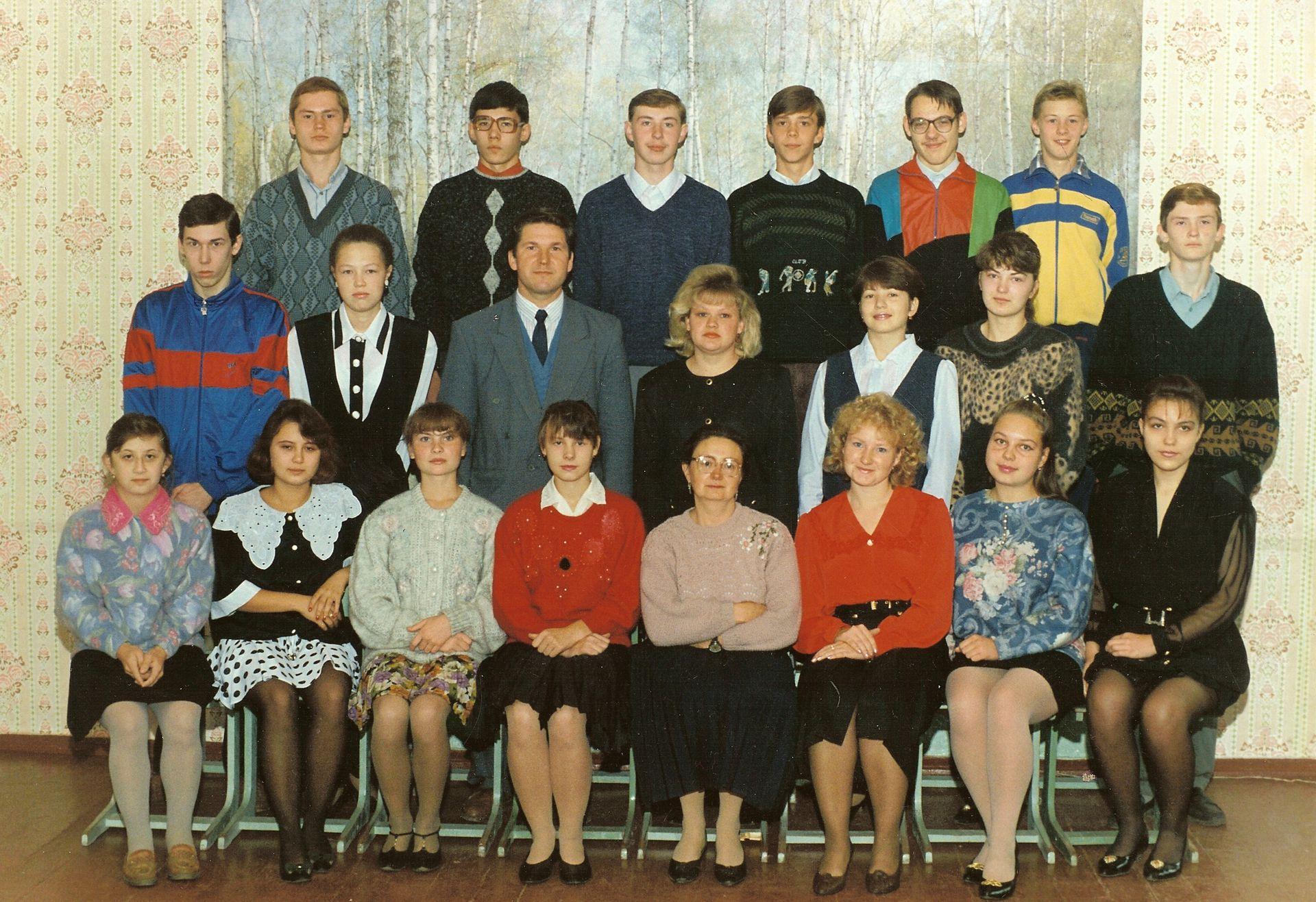 1994 год школа 16 Кемерово