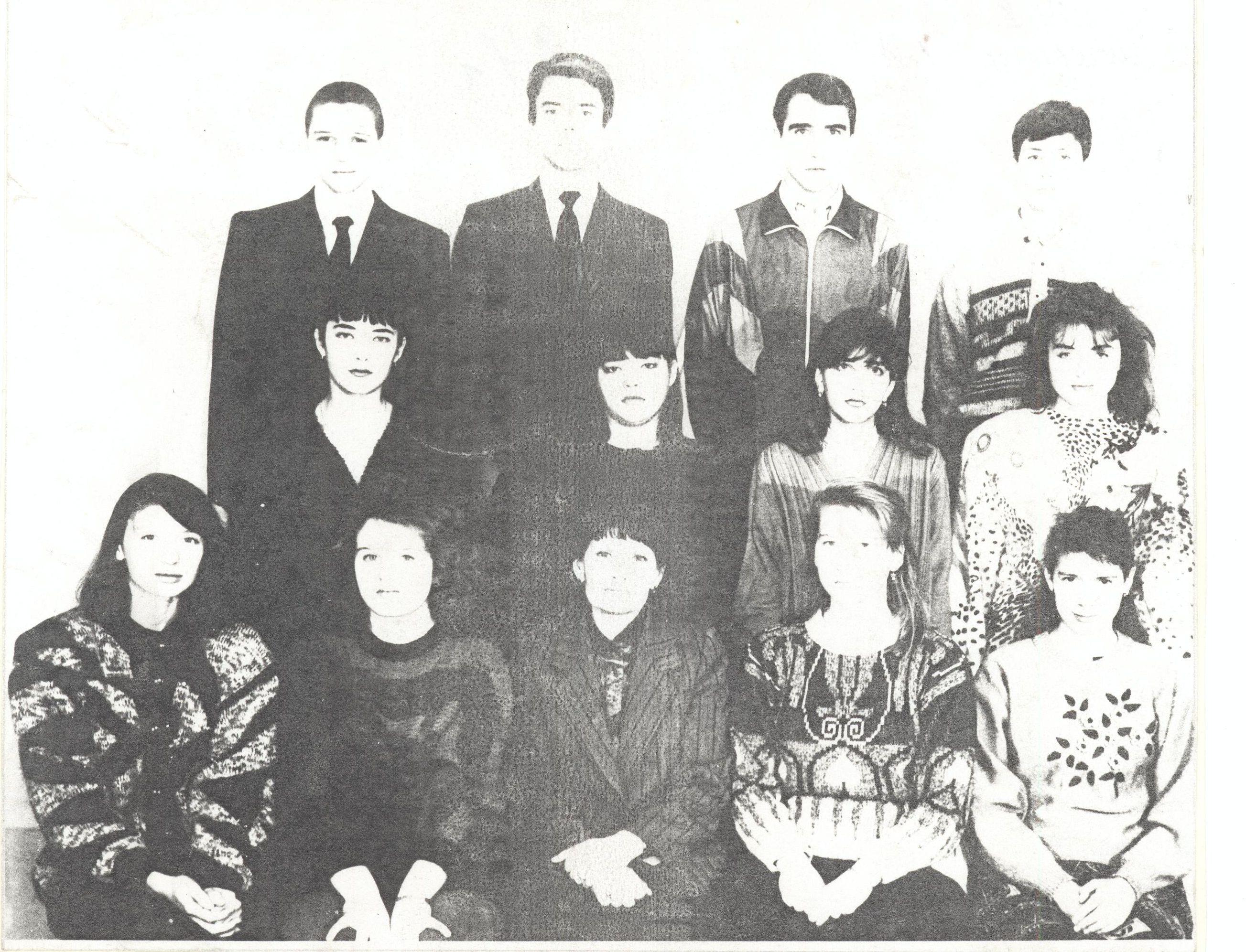 1994 год 11 кл учитель Чичерина Н.Н школа 16 Кемерово
