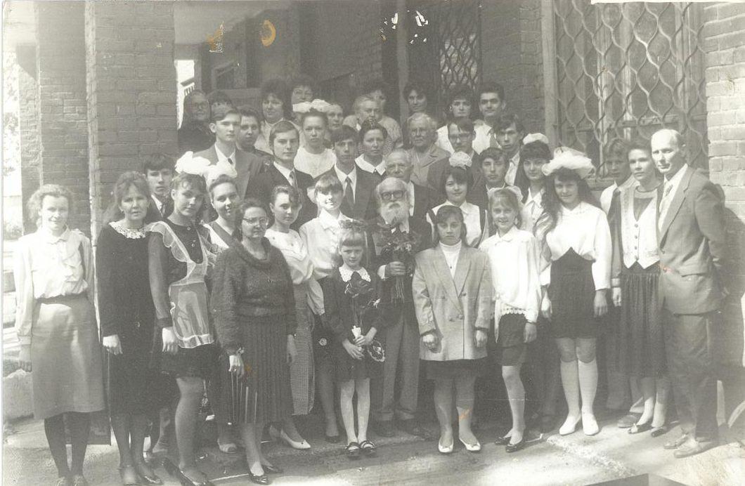 1995 год школа 16 Кемерово