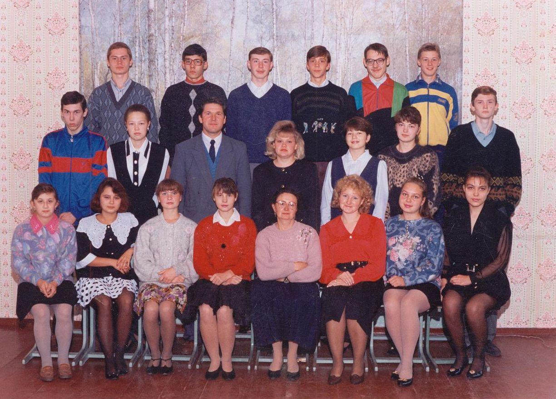 1995 год 11 кл Исламова И.И школа 16 Кемерово