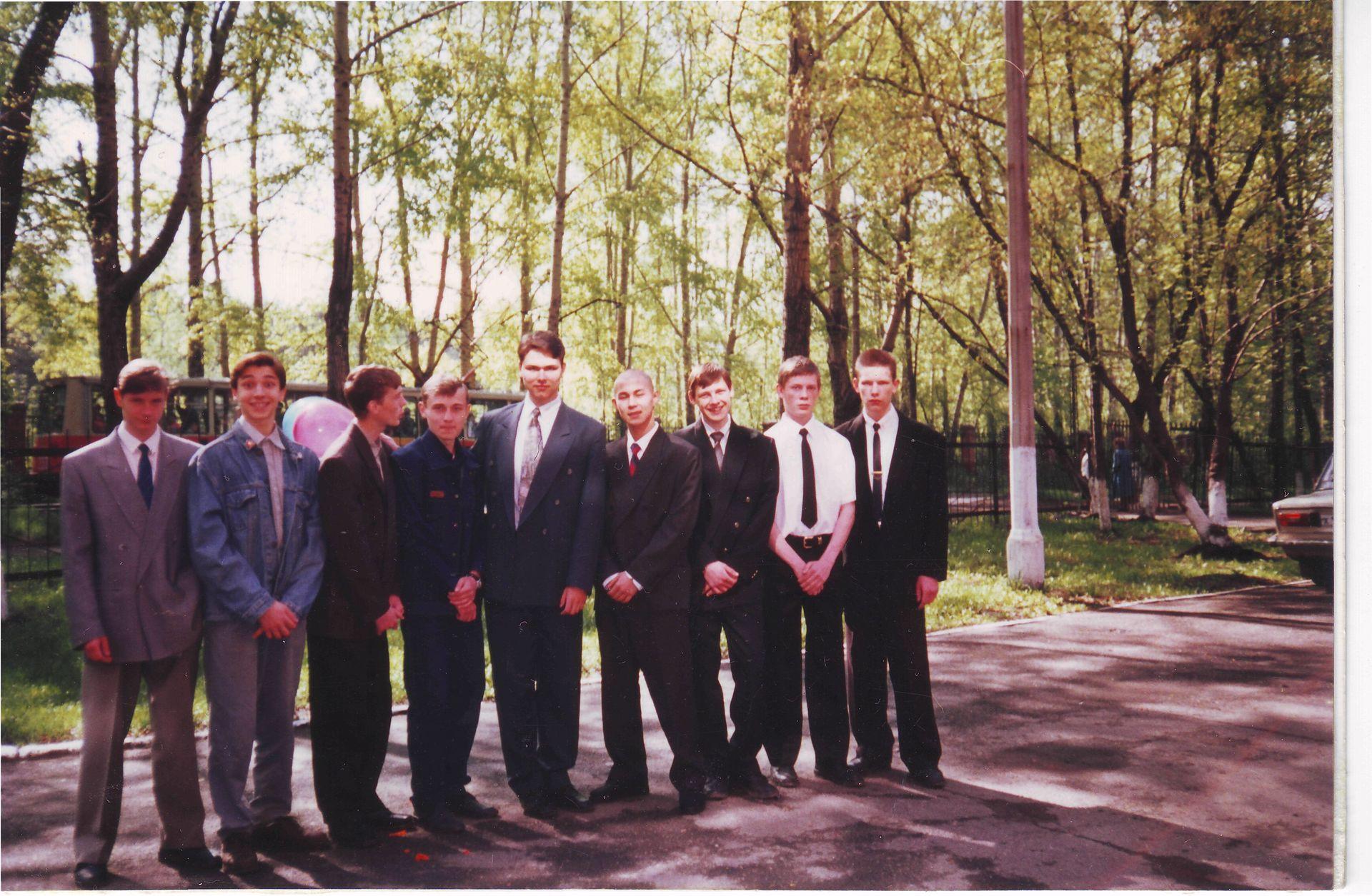 1996 год юноши школа 16 Кемерово
