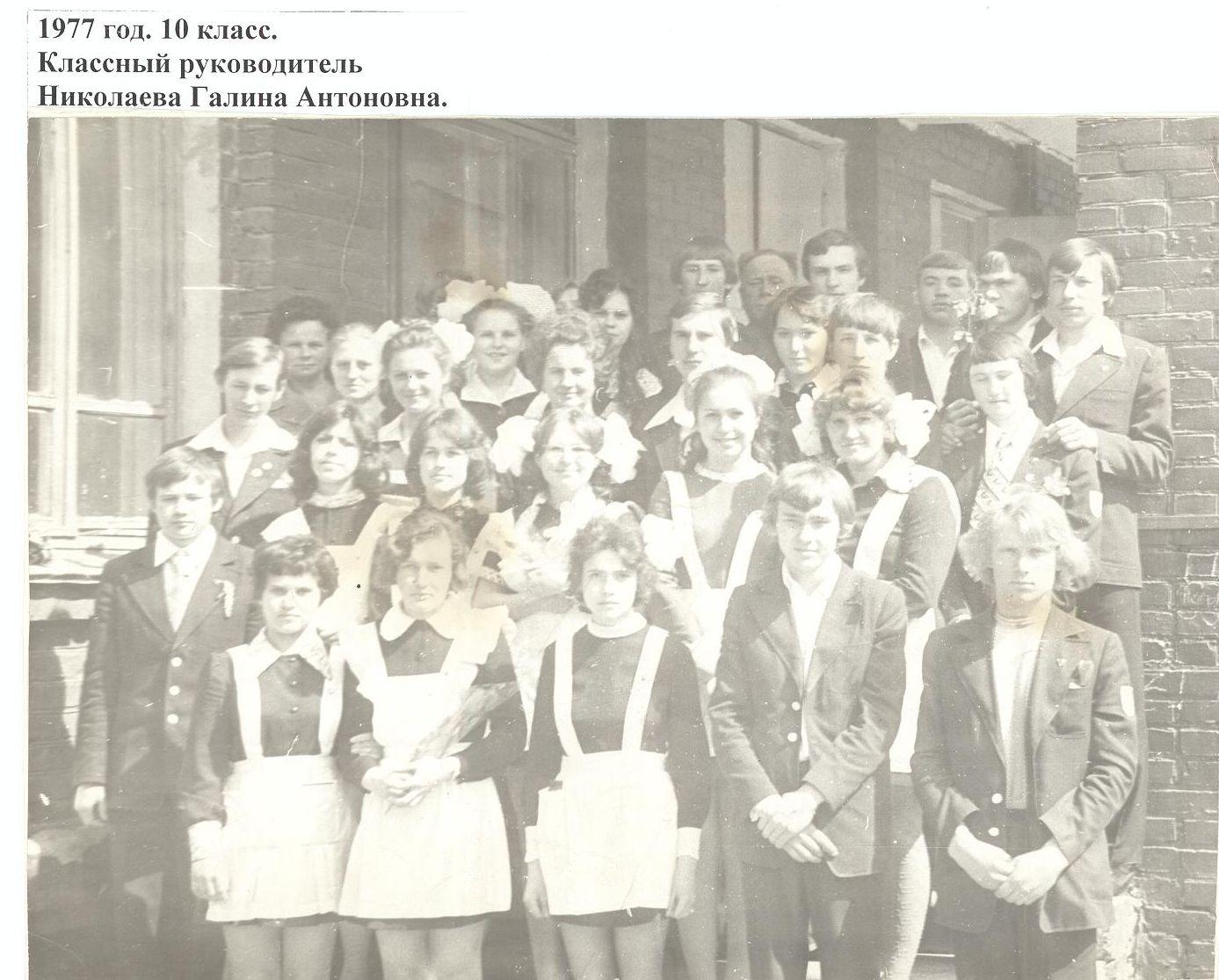 1997 год школа 16 Кемерово