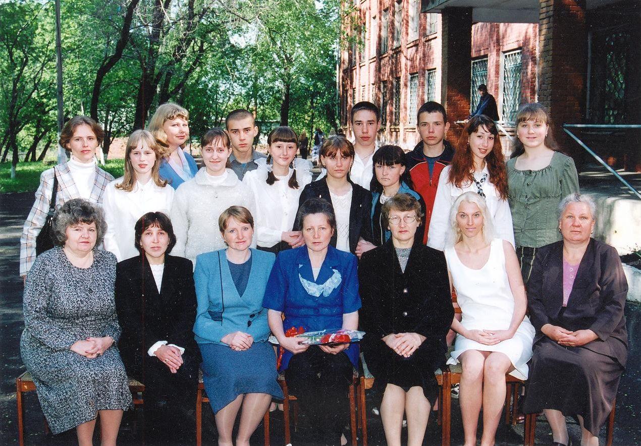 2001 год классный руководитель 9 кл Морозова О.М школа 16 Кемерово