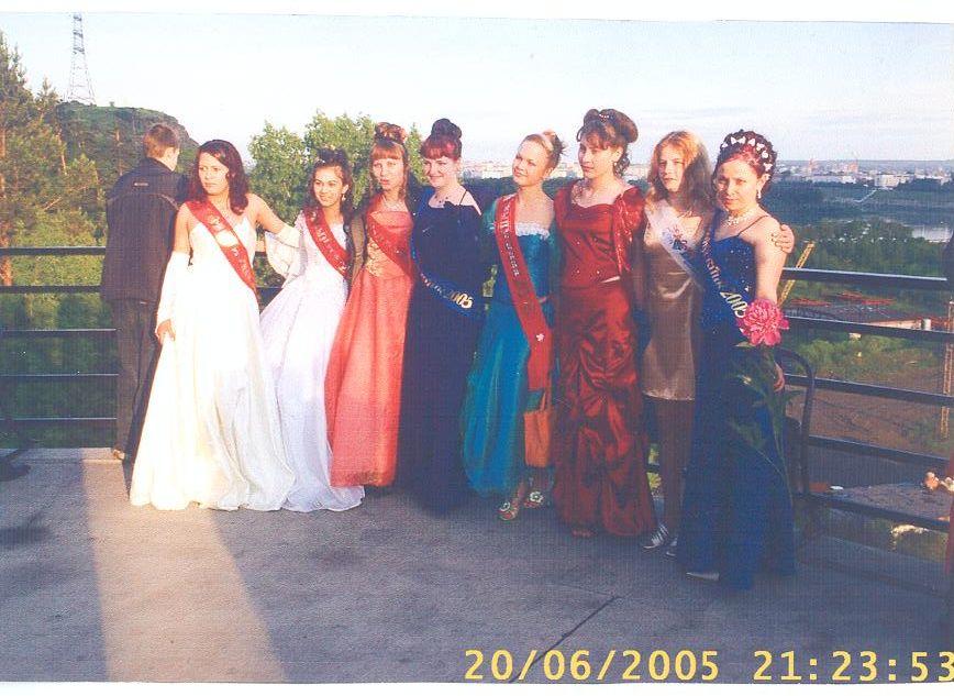 2005 год школа 16 Кемерово
