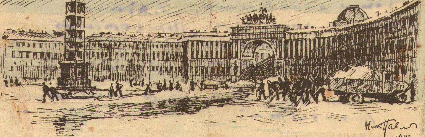 Ленинград6