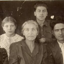 Семья Прейкшас