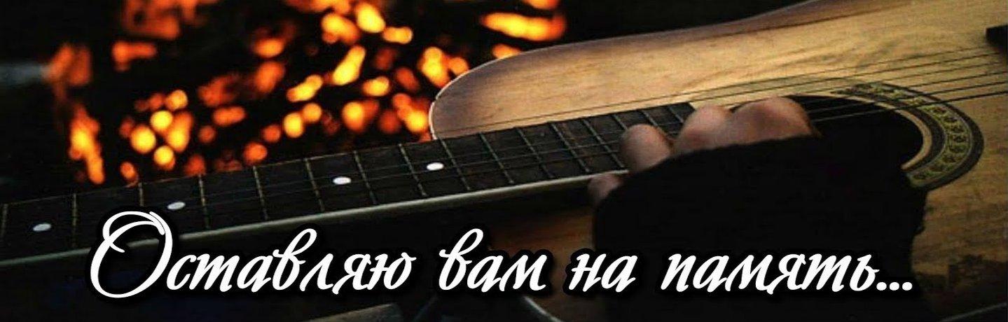 песни орлятского круга